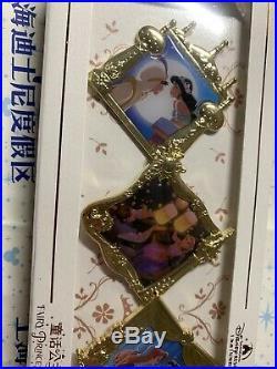 2019 Shanghai Disney Princess Pin box set Ariel Tangled Jasmine MulanLE500