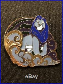 Disney Mufasa The Lion King Fantasy Pin Blue Variant Limited LE75