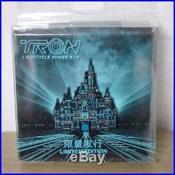 Disney Pin Shanghai Disneyland Tron Castle (Grand Opening Limited to 300) Rare