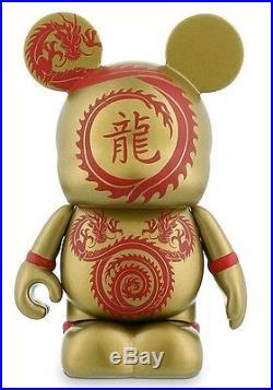 Disney Store Vinylmation Theme Park Series 3'' Mickey Dragon Eachez Gold Variant