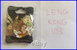 Disney WDI Character Cluster Pin Set #4 LE 250 Little Mermaid Lion King Aladdin