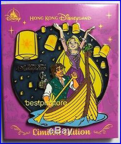Hong Kong Disney pin HKDL Karibuni Marketplace Princess Jumbo Pin Rapunzel Flynn