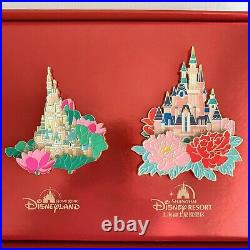 SHDR 2020 Shanghai Disney Pin Trading Day Flower Castle 6 Pins Set LE300