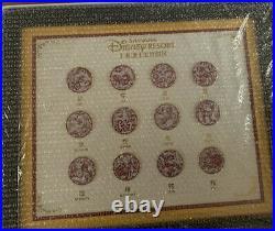 Shanghai Disney Pin Chinese New Year 12 Zodiac Pin Frame Set Le1000