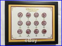 Shanghai Disneyland Disney China 12 Zodiac Characters Pins With Frame Limited